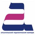 Архангельский педагогический колледж