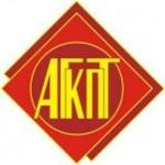 Наримановский филиал АГКПТ