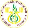 Красногорский филиал Московского Губернского колледжа искусств
