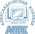 Александровский промышленно-правовой колледж