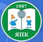 Яковлевский педагогический колледж