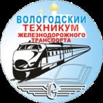 Вологодский техникум железнодорожного транспорта Петербургского государственного университета путей сообщения
