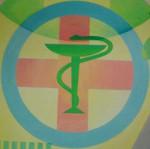Шуйское медицинское училище