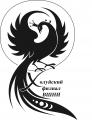 Холуйский филиал лаковой миниатюрной живописи имени Н.Н. Харламова Высшей школы народных искусств (института)