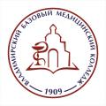 Владимирский базовый медицинский колледж