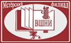 Мстерский филиал лаковой миниатюрной живописи имени Ф.А. Модорова Высшей школы народных искусств (института)