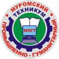 Муромский промышленно-гуманитарный техникум