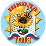 Средняя общеобразовательная школа N1018