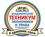 Владимирский техникум экономики и права «Владкоопсоюза»