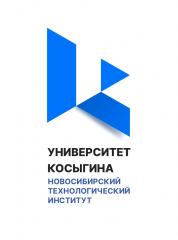 Новосибирский технологический институт Московского государственного университета дизайна и технологии