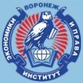 Автомобильно-транспортный институт г. Воронеж