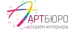 «АртБюро», школа-студия дизайна интерьера