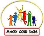 Средняя общеобразовательная школа N 36