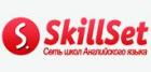 «SkillSet», школа английского языка, г. Санкт-Петербург