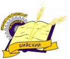 Сельскохозяйственный техникум «Бийский»