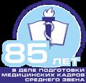 Московский областной медицинский колледж № 3