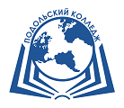 Подольский колледж имени А.В. Никулина