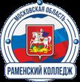 Раменский колледж
