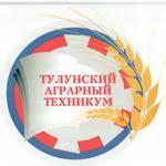 Тулунский аграрный техникум