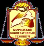 Камчатский кооперативный техникум