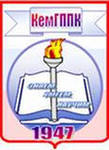 Кемеровский государственный профессионально-педагогический колледж