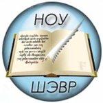Средняя общеобразовательная школа «Школа этикета и всестороннего развития»