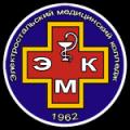 Электростальский медицинский колледж Федерального медико-биологического агентства