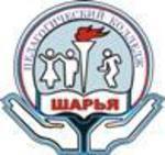 Шарьинский педагогический колледж