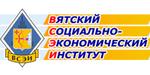 Слободской филиал Вятского социально-экономического института
