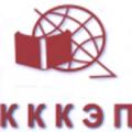 Кубанский колледж культуры, экономики и права