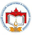 Слободской государственный колледж педагогики и социальных отношений