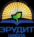 Средняя общеобразовательная школа «Эрудит»