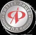 Московская областная общеобразовательная школа-интернат естественно-математической направленности имени П.Л. Капицы