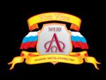 Школа № 2123 имени Мигеля Эрнандеса
