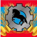 Конь-Колодезский аграрный техникум