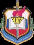 Юридический техникум в г. Кропоткин