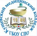 Кущевский медицинский колледж