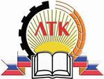 Ленинградский технический колледж