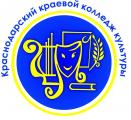 Краснодарский краевой колледж культуры