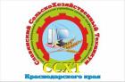 Славянский сельскохозяйственный техникум