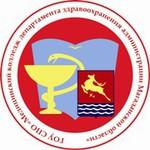 Медицинский колледж департамента здравоохранения администрации Магаданской области