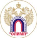 Орловский спортивный техникум «Олимп». Училище олимпийского резерва
