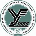 Петрозаводский филиал Петербургского государственного университета путей сообщения императора Александра I