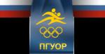 Приморское государственное училище (техникум) олимпийского резерва