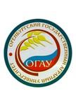 Факультет среднего профессионального образования Оренбургского государственного аграрного университета