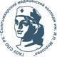Сыктывкарский медицинский колледж им. И.П. Морозова