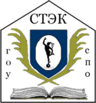 Сыктывкарский торгово-экономический колледж