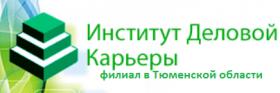 Тюменский филиал Московского института государственного управления и права