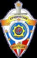 Смоленский филиал Юридического полицейского колледжа Международной полицейской ассоциации
