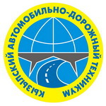 Кызылский транспортный техникум